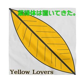 YellowLoversバンダナ Bandana
