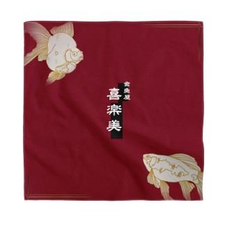金魚屋喜楽美オリジナルロゴ Bandana