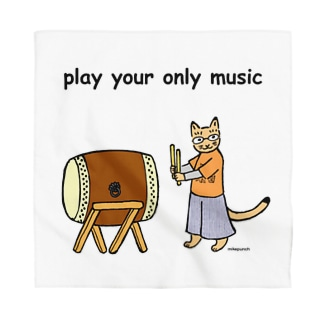 play your only music for pooh Bandana