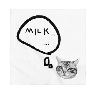 ミルクほしいネコ Bandana