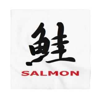 鮭 サーモン しゃけ Bandana
