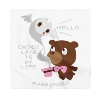 CT100KUMACHOCO* CHOCOLATE IS MY LIFE *A Bandana