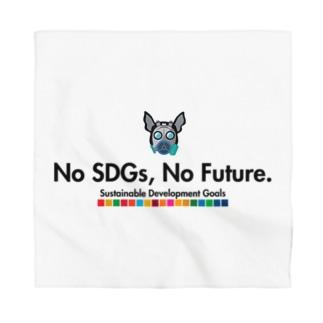 SDGs ボストンテリア ガスマスク No SDGs, No Future 黒ロゴ Bandana