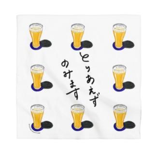 Beer(とりあえずのみます) Bandana