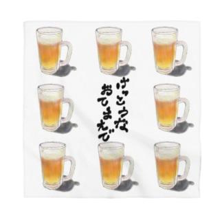 Beer(けっこうなおてまえで) Bandana