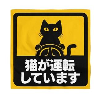 猫が運転しています Bandana