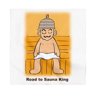 サウナ王にわしはなる! Bandana