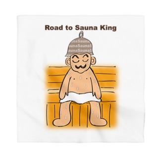 サウナ王への道 Bandana