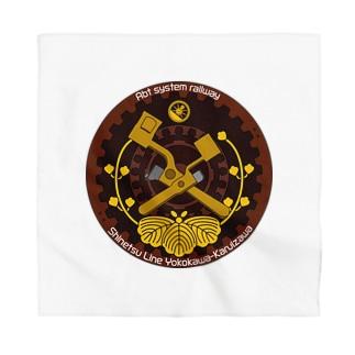 ブレーキハンドルワッペン風(アプト式バージョン) Bandana