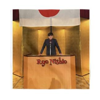大統Ryo Nishio マルチグッズ Bandana