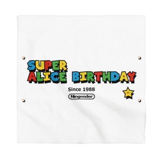 SUPER_ALICE_Birthday Bandana
