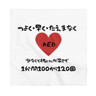 AED Bandana
