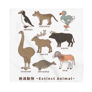 絶滅動物 Extinct Animal Bandana