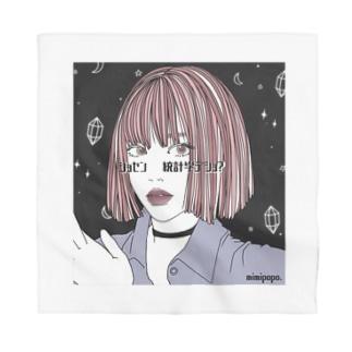 ショセン統計学girl Bandana