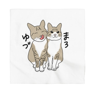 うちの子1番☆まろちゃん&ゆづちゃん Bandana