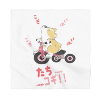 たちコギ(ぺんぶろーく)【コーギー、犬】 Bandana