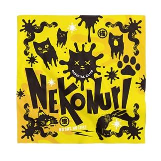 ネコヌリSHOPのネコヌリ バンダナ yellow Bandana