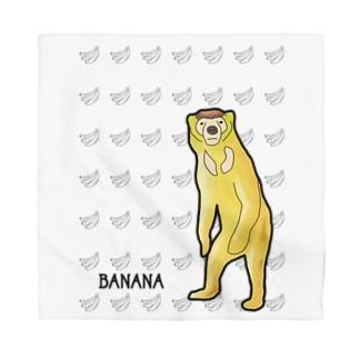 バナナマレーグマ。 Bandana