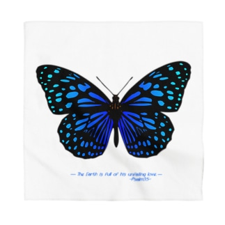 Butterfly -psalm3:5 Bandana