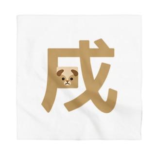干支字-戌- Bandana