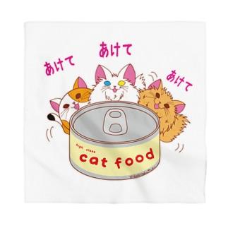 猫缶あけて Bandana
