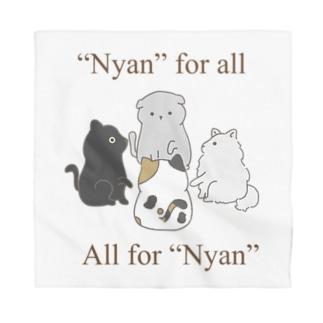 """""""Nyan"""" for all, all for """"Nyan"""" Bandana"""