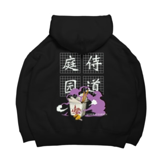 SOUCHANG BOXスーチョンボックス Big Hoodies