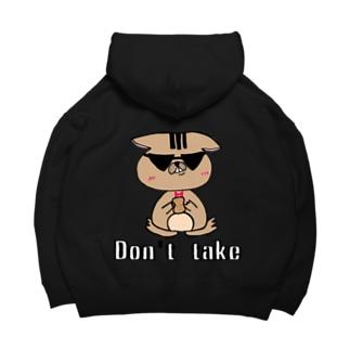 Don't take Big Hoodies