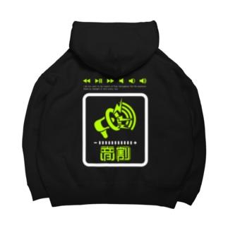 音割graphics Black/banper0122 Big Hoodies