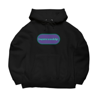 Impure society Big Hoodies