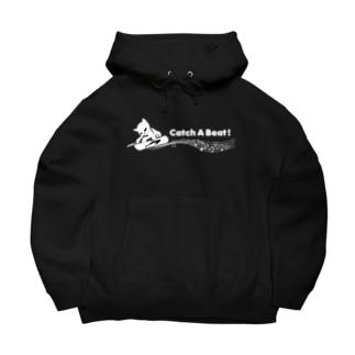 Catch A Beat! Big Hoodies