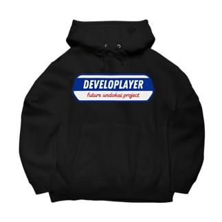 Developlayer ロゴ Big Hoodies