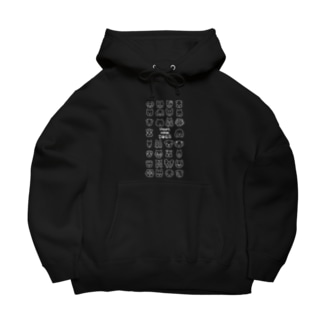 Heart nose DOGS(縦長白インク) Big Hoodies