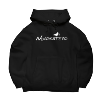 NdaSkateYo white Big Hoodies