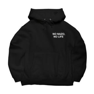 NO NAZO, NO LIFE(白文字シンプル大) Big Hoodies