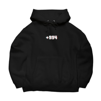 +994 Big Hoodies