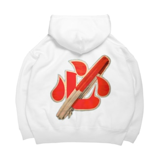 HEART WITH RISING SUN (両面プリント) Big Hoodies
