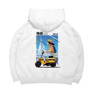 beach drive hoodie Big Hoodie