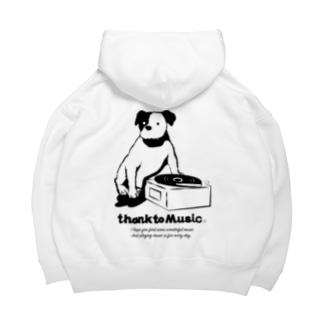 thank to Music Big Hoodies