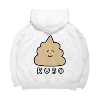 KUSO Big Hoodies