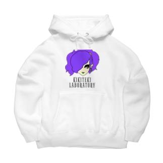 PONITE GAL 紫 × 黄 Big Hoodies