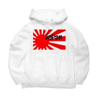 I♡ JAPAN (,,゚Д゚) ガンガレ!日本! Big Hoodies