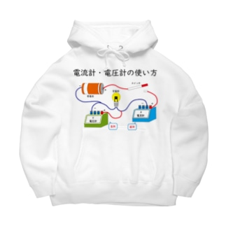 理科 電流 Big Hoodies