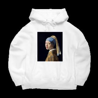 Art Baseのフェルメール / 真珠の耳飾りの少女(The Girl with a Pearl Earring 1665) Big Hoodies