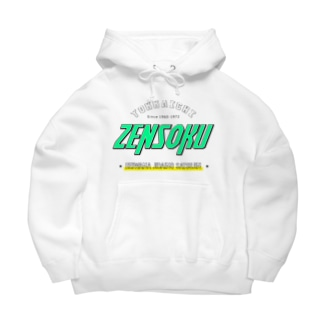 四日市喘息ZENSOKU Big Hoodies