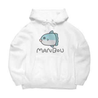 MANBOU(色付き) Big Hoodies