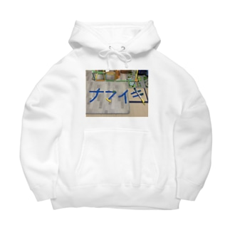 ナマイキTEE Big Hoodies