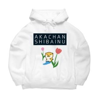 AKACHANSHIBAINU/赤ちゃん柴犬 Big Hoodies