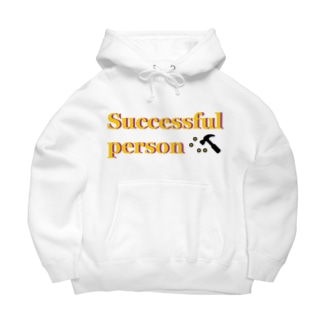 Successful person 成功者 グッズ Big Hoodies