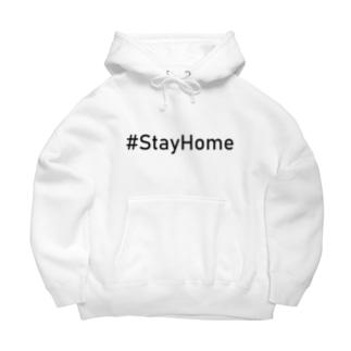 #StayHome Big Hoodies